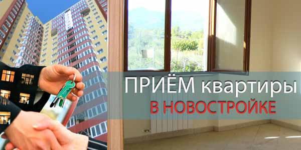 Передачи дом ключей стоковые фото стоковая фотография