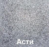 Плиты облицовочные бетонные купить у нас!
