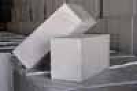 Блоки газосиликатные ГС стеновые