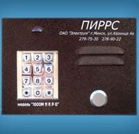 Домофоны «ПИРРС-1000»