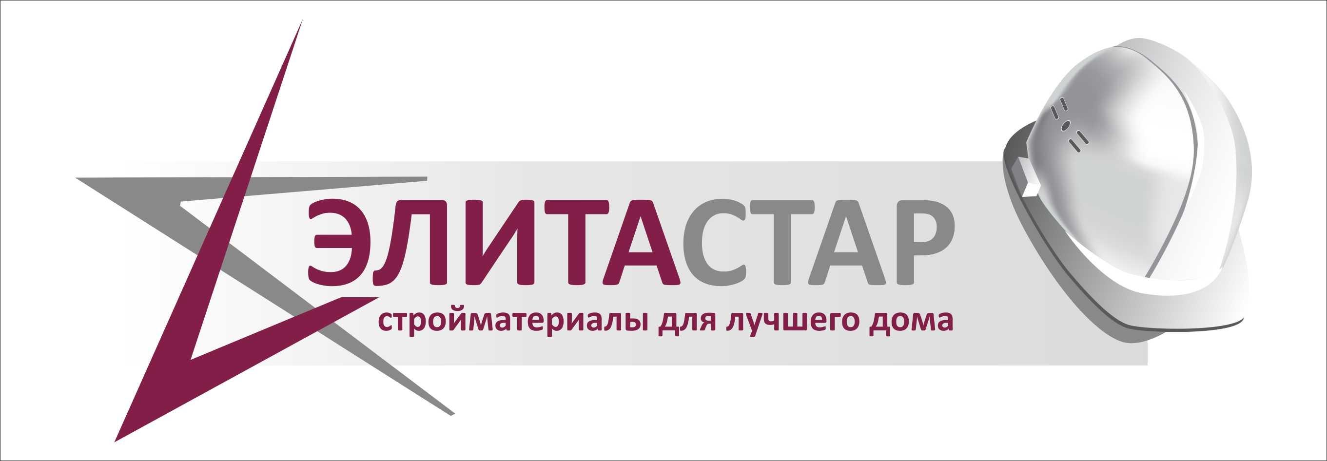 Элитастар ООО