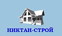 Никтан-Строй ЧТПУП