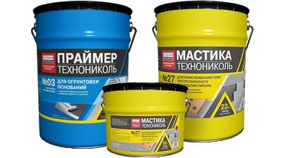 Мастика купить в Минске