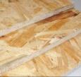 Купить OSB плита древесно-стружечная в Минске недорого