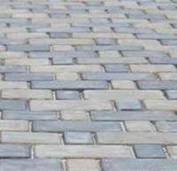 Плитка тротуарная вибропрессованная