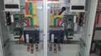Вводно распределительное устройство (Шкафы ВРУ)